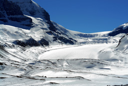 A panoramic view of a glacier.